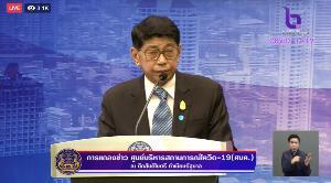 """""""วิษณุ"""" เผยไทยยังไม่ได้ปิดประเทศ เน้นเข้มงวด-เคร่งครัดในการเข้ามากขึ้น"""