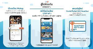 เปิดหน้าร้านออนไลน์ใน WONGNAI โตทะลุ 1.5 หมื่นร้านใน 10 วัน