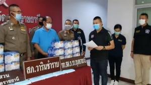 ตำรวจอุบลฯรวบพร้อมหลักฐาน หนุ่มโพสต์ขายหน้ากากอนามัยเกินราคาคุม