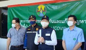 ผู้ว่าฯหมูป่า แทบร้อง ลำปางไม่รอด พบ 3 ผู้ป่วยโควิด พร้อมคนเสี่ยงสูง