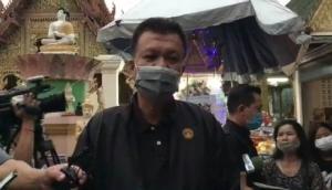 หน.สถานีไฟป่าภูพิงค์ร่วมงานศพ จนท.ผูกคอตาย-ยืนยันต้นเหตุไม่ได้มาจากเครียดงานหนัก