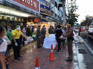 ภาพจากเพจเฟซบุ๊ก : โปลิศไทยแลนด์ - Police Thailand News
