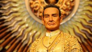 พระปฐมบรมราชวงศ์จักรีผู้สถาปนากรุงเทพมหานคร