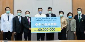 """""""เมืองไทย แคปปิตอล"""" ร่วมสู้โควิด-19 บริจาค 60 ล้านบาทให้ 7 โรงพยาบาล"""
