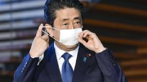 ญี่ปุ่นประกาศภาวะฉุกเฉินแบบหน่อมแน้ม เน้นกดดัน-ไม่ลงโทษ