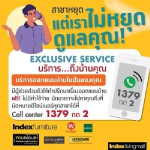 """'อินเด็กซ์ฯ' เสิร์ฟบริการ """"Exclusive Service"""" ให้คำปรึกษาการออกแบบ-วัดพื้นที่ฟรี! ถึงบ้าน"""
