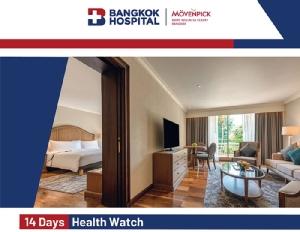 กักตัวแบบหรู! BDMS เสนอแพค 14 Days Health Watch ณ รร.เมอเวนพิค เวลเนส พร้อมตรวจเชื้อโควิด-19