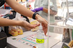 เซเว่นยกระดับป้องกันไวรัสโควิด-19 คัดกรองเข้าร้าน-Social Distancing