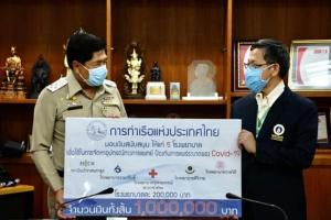 กทท. มอบ 1 ล้าน ช่วยแพทย์-พยาบาล สู้ COVID-19