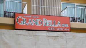 ศูนย์ควบคุมโรคเมืองพัทยา ร่วม ม.บูรพา ทำแอปติดตามอาการผู้เข้าพักในโรงแรม