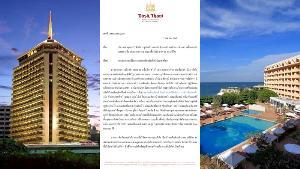 เครือดุสิตธานีประกาศปิดโรงแรม 7 แห่งแบบไม่มีกำหนด