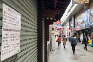 พิษโควิดทำบริษัทญี่ปุ่นล้มละลายเพียบ SME ถึงยักษ์ใหญ่อ่วมถ้วนหน้า