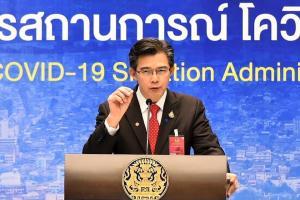 """""""บิ๊กตู่"""" ขอไม่จำเป็นอย่าเพิ่งกลับไทย ชี้ อัตราตายยังต่ำ เผยได้หน้ากาก N95 2 แสนชิ้น"""