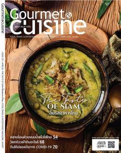 สูตรอาหารไทยทำเองได้ที่บ้านในนิตยสาร Gourmet & Cuisin