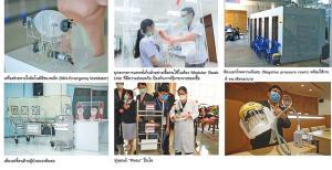 """เปิดยอดสิ่งประดิษฐ์สู้ """"โควิด"""" นวัตกรรมการแพทย์เมดอินไทยแลนด์"""