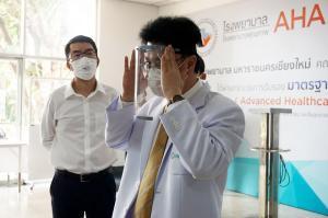 อุทยานวิทย์ภาคเหนือใช้ 3D Printing ผลิต Face Shield ให้แพทย์