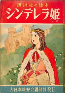 คนญี่ปุ่นไม่ได้อิจฉาคนรวย ไม่ได้ดูถูกคนจนแต่เกลียดกิ้งก่าได้ทอง  !?