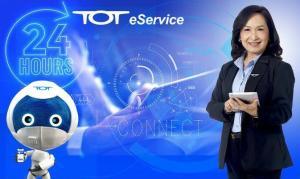 'ทีโอที'แนะนำประชาชนใช้บริการผ่านช่องทางออนไลน์
