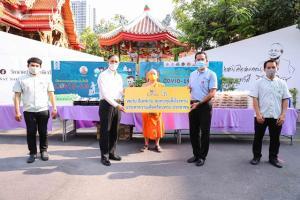 """เซเว่น อีเลฟเว่น เดินหน้าโครงการ """"คนไทยไม่ทิ้งกัน""""  ร่วมสมทบทุนโรงทานวัดนาคปรก ช่วยเหลือพระสงฆ์-ประชาชนสู้ไวรัสโควิด-19"""