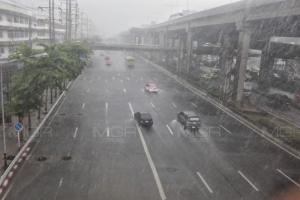 """อุตุฯ เตือน 12-14 เม.ย.รับมือ """"พายุฤดูร้อน"""" ฝนฟ้าคะนอง-ลมแรง-ลูกเห็บตก"""