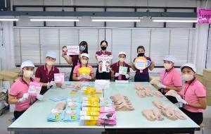 """""""วาโก้ มอบหน้ากากผ้า"""" จำนวน 1,500 ชิ้น ให้แก่ชุมชนรอบบริษัท"""