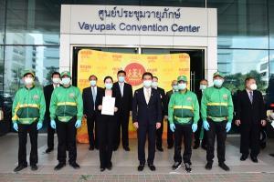 CPF ร่วมปฏิญญาความปลอดภัยในการจัดส่งอาหาร