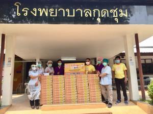 """""""ซังซัง"""" ส่งมอบนมถั่วเหลืองให้โรงพยาบาลทั่วประเทศ"""