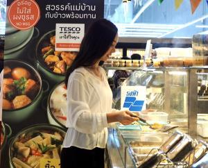 """เทสโก้ โลตัส สาขาใหญ่ทั่วไทย ชูอาหารพร้อมทาน ช่วยลูกค้าฝ่าวิกฤต """"ปลอดภัย อร่อย ราคาโดนใจ"""" กับข้าว 3 อย่าง 99 บาท"""