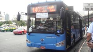 ผอ.ขสมก.เผยคนขับรถเมล์ติดโควิด-19 เสียชีวิตแล้ว เผยไทม์ไลน์การเดินทาง แนะประชาชน สังเกตอาการตนเอง