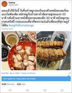 ทวิตเตอร์เผย Q1 ยอดทวีตด้านอาหารพุ่ง 493%