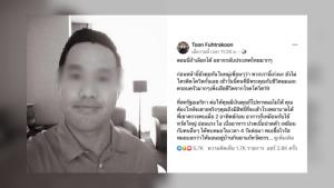 แลกบ้านกันไหม? นักธุรกิจไทยในสหรัฐฯ ถามคนด่าประเทศต่ำตม ชี้สถานการณ์โควิดมะกัน ต่อให้มีเงินก็หาหมอไม่ได้
