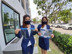กลุ่มบริษัทรีโวฯ สู้วิกฤตโควิด-19 จัดโปรพิเศษ เรซิโอใจดีสู้โควิด อยู่ฟรี 1 ปี