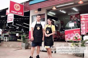 """ซีพีเอฟเพิ่มทางเลือกสร้างอาชีพเถ้าแก่เล็ก """"ซีพี เฟรช ช็อป"""" ช่วยคนไทย"""
