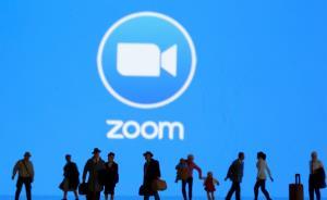 Zoom งานงอก! นักแฮกเร่ขายล็อกอิน 5 แสนชื่อ ตกชื่อละไม่ถึง 25 สตางค์