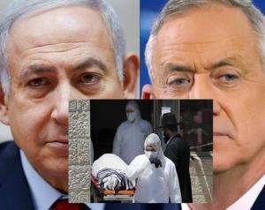 In Clip: ปธน.ยิวมอบหมายรัฐสภาอิสราเอลตั้งรัฐบาลสมานฉันท์แห่งชาติ
