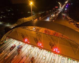 อู่ฮั่นเผย 'เปิดเมืองสัปดาห์แรก' ยอดผู้โดยสารเข้า-ออกทะลุ 6.6 แสนคน