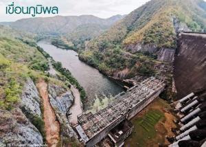 'บริหารเขื่อน = บริหารน้ำ' นำร่องที่เขื่อนภูมิพล นักวิจัยด้านน้ำ เร่งพัฒนาโมเดล เพิ่มประสิทธิภาพการบริหารน้ำในเขื่อน