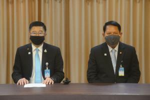 """ดีเอสไอเร่งสอบคดี """"พานทองแท้"""" ฟอกเงินกรุงไทย 10 ล้านบาท ถึง 25 เม.ย.นี้"""