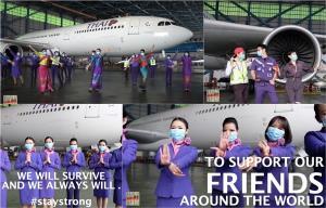 """We will survive """"การบินไทย"""" ขาดทุนยังไง """"คลัง"""" ก็ยัง """"อุ้ม"""""""