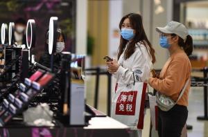 จีนเผย 'โควิด-19' ฉุด 'จีดีพี' ไตรมาสแรกหดตัว 6.8%