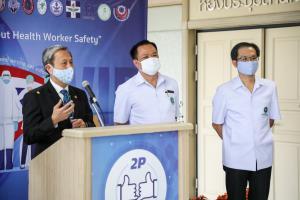 """""""อนุทิน"""" รับชุด PPE ยังไม่พอ สั่ง อภ.ซื้อเพิ่มจากผู้ผลิตโดยตรง """"ศิริราช"""" คาด 30 เม.ย.จะรู้สถานการณ์ชัดเจนขึ้น"""