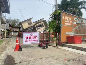 ถล่มต่อเนื่อง! บ้านในชุมชนเก่าแก่เมืองชะอวดทรุดตัวลงคลอง ท้องถิ่นเร่งหาทางแก้ไข