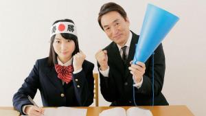 ภาพจาก https://toyokeizai.net/articles/