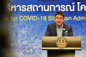 """ข่าวดีวันนี้ ศบค.เผยไทยพบติดเชื้อ """"โควิด-19"""" ใหม่ 33 ราย เตือนให้รักษาระยะห่าง ระหว่างรับสิ่งของบริจาค"""
