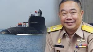ทัพเรือชะลอซื้อเรือดำน้ำลำที่ 2-3 หั่นงบ 33% กว่า 4.1 พันล้านบาท ให้รัฐบาลสู้โควิด