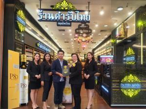 P80 Natural Essence รุกขายในร้านตำรับไทย