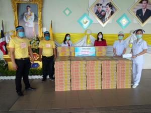 """""""ซังซัง…รักกัน"""" พร้อมสู้โควิด ส่งมอบนมถั่วเหลืองคั้นสดให้โรงพยาบาล 441 แห่งทั่วประเทศ"""