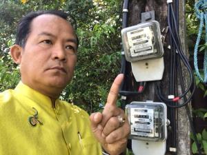"""""""พี่ศรี"""" ฉะไฟฟ้ามีล้นประเทศ กลับซ้ำเติมปัญหาโควิด-19 ด้วยค่าไฟแพงหูฉี่"""