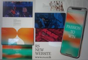 RS เผย 3 เหตุผลหลักรีดีไซน์เว็บไซต์ครั้งใหญ่ เพื่อสาวกที่ 'โตมากับอาร์เอส'