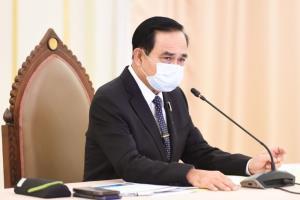 """จดหมาย """"บิ๊กตู่"""" ถึง 20 มหาเศรษฐีไทย ไม่รับเงินบริจาค ขอแค่ช่วยเยียวยาประชาชน"""